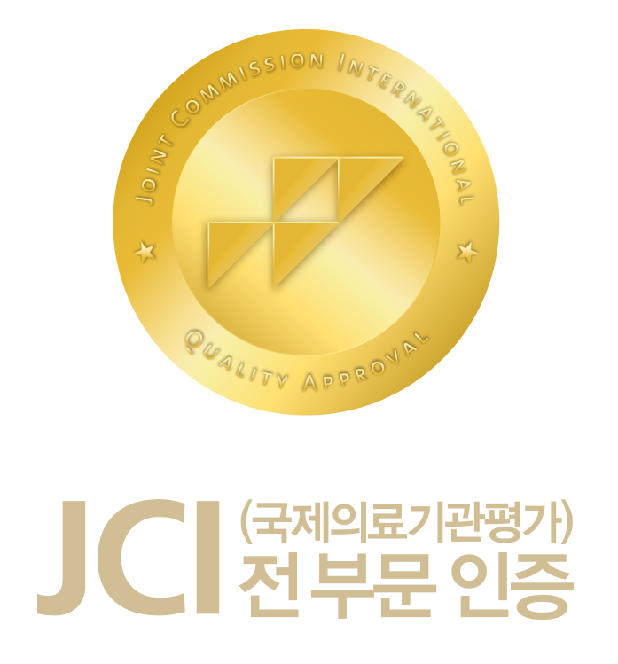 JCI 인증마크