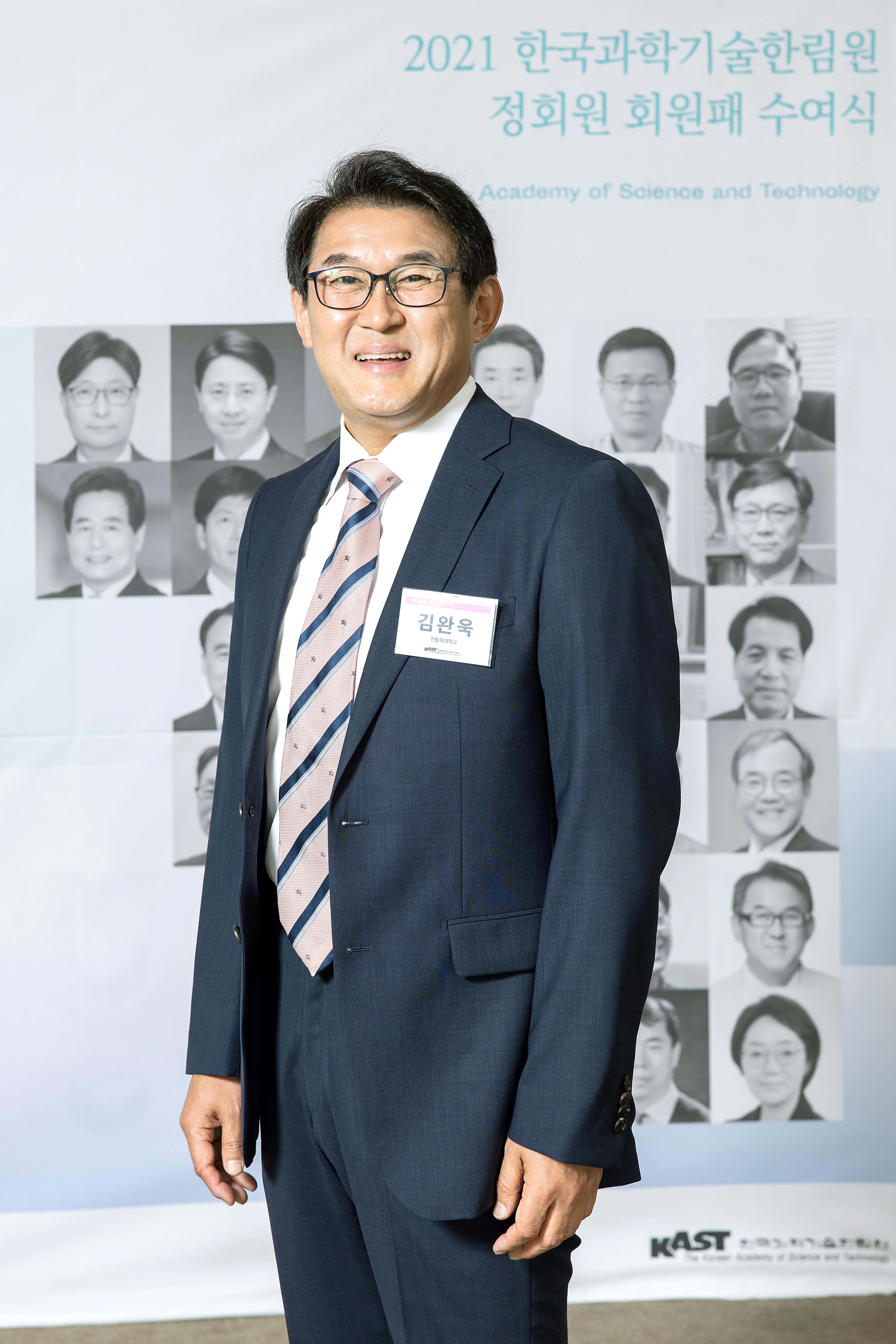 서울성모병원 김완욱 교수
