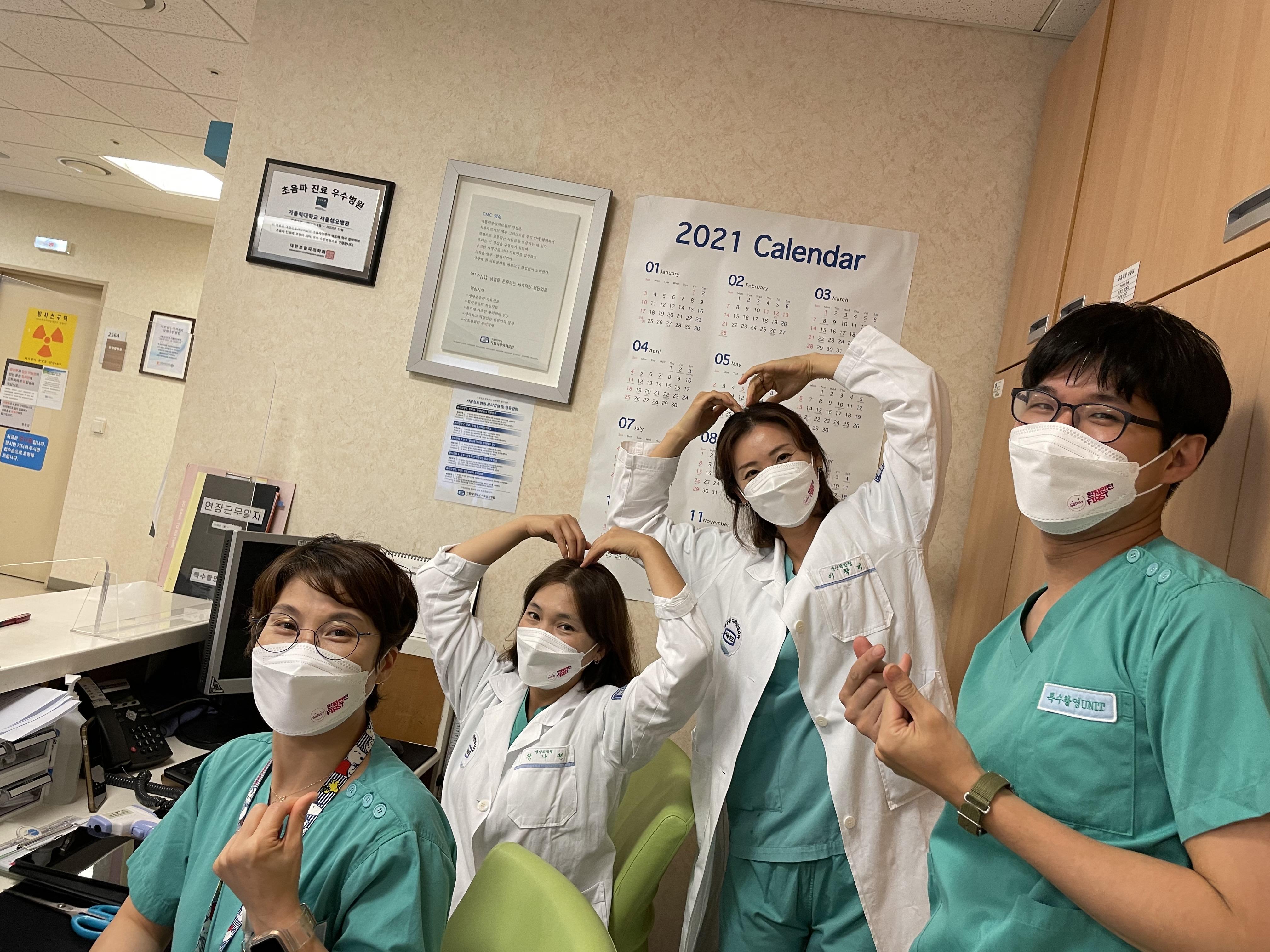 환자안전의날 사진 3